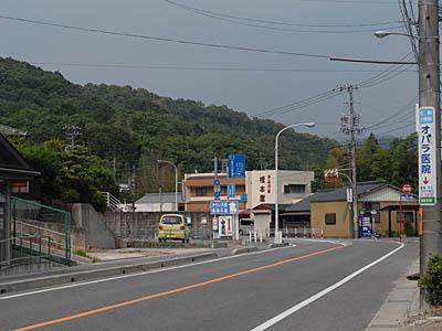 茅原沢神明宮社叢林(ちはらざわ...